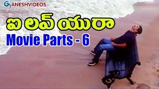 I Love You Raa Movie Parts 6/13 || Raju Sundaram, Simran || Ganesh Videos