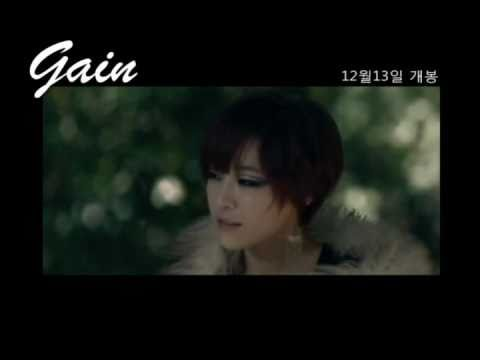[Brown eyed girls] 영화 가인(gain) teaser Fan MV