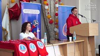 Футбольный урок «Навстречу чемпионату мира по футболу» прошел в лицее №38 в Нижнем Новгороде