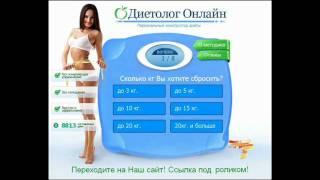 диета 4 при заболевании геморрагической лихорадкой
