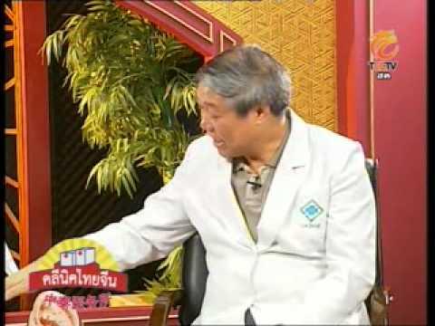 ตอนม้าม-กระเพาะอาหาร T52/3 24/11/2011