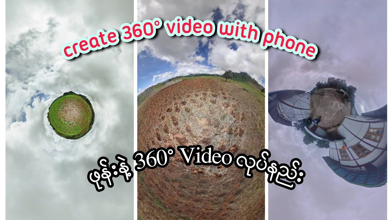 How to make 360 ° video with mobile phone