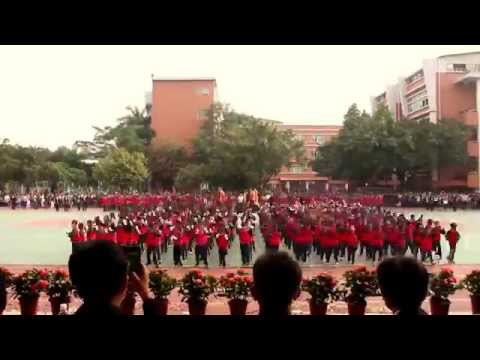 Sports day performances in China