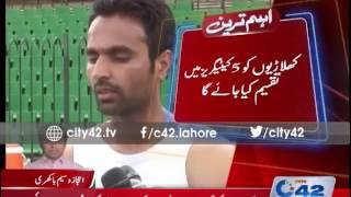 42 Breaking : Plan ready of Dollars rain on Pakistan Super Hockey league participaters