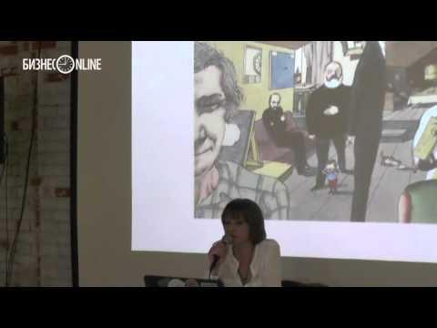 """Лекция в """"Смене"""". НОМА: три поколения московской школы концептуализма"""