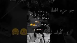 Download lagu Aaaa Eee Aaa ringtone tiktok Sound