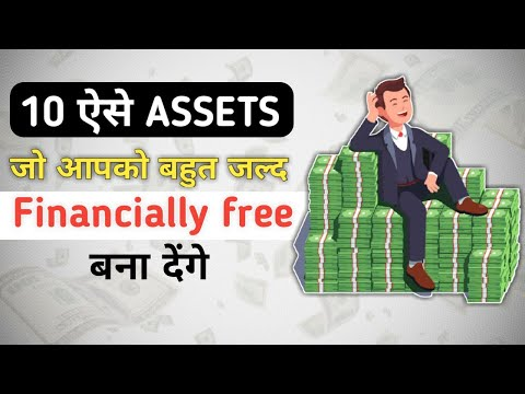 10 assets that make you financially free | How to get rich hindi | 10 assets |