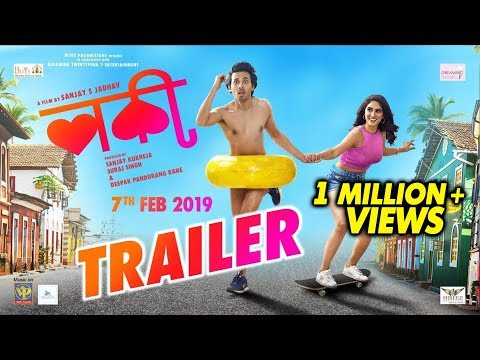 Luckee | Marathi Movie | Official Trailer | Lucky | Sanjay Jadhav, Abhay Mahajan, Deepti Sati