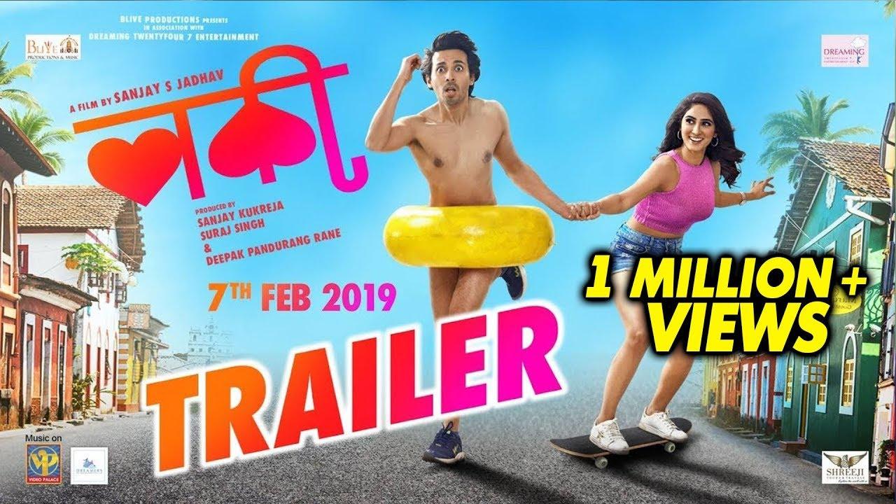 Luckee | Marathi Movie | Official Trailer | Lucky | Sanjay Jadhav, Abhay Mahajan, Deepti Sati