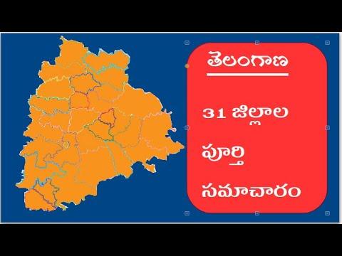 Telangan New 31 Districts information