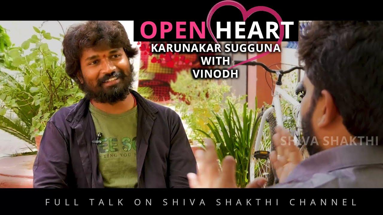 Karunakar Sugguna Open Heart With Vinodh [Full Talk On ShivaShakthi Channel]