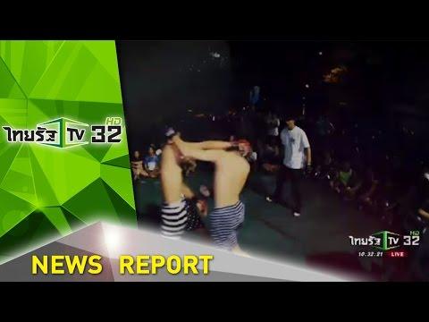 เสียงสะท้อนจากคนมวย | 27-08-59 | ชัดทันข่าว | ThairathTV