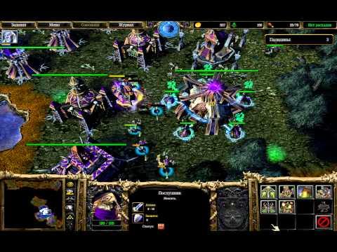 Прохождение Warcraft 3: Reign Of Chaos - Прах Кел-Тузеда #13