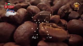مطبخ رمضان مع علا نيروخ  مقوطة و كعك اساور بالتمر    28رمضان 2020