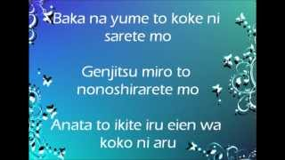 Shout This Voice Dry-- Aisha feat Chehon (Lyrics) Naruto Shippuden Ending 22