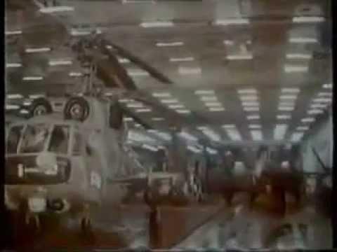 Aircraft Carrier Tbilisi (Soviet Film)