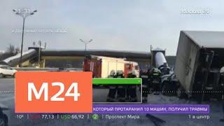 Смотреть видео Водитель грузовика пострадал в ДТП на МКАД - Москва 24 онлайн