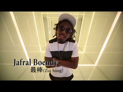 Jafral Boendy_Zuì bàng(最棒)