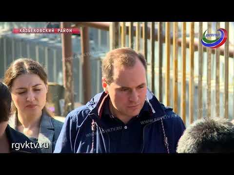 Премьер Дагестана посетил Казбековский район