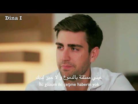 Yagiz ve Hazan ياغيز و هازان II Mustafa Ceceli - Unutamam مترجمة