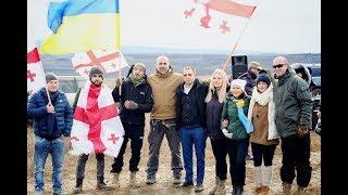 Атоци Live Сила в единстве. Народ Грузии против агрессии России. 10 лет спустя.