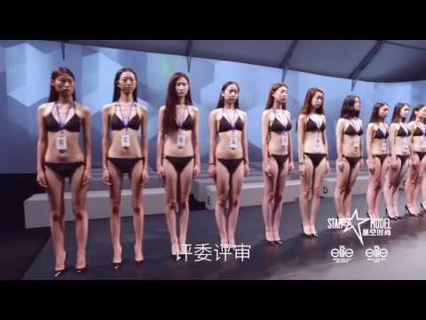 Elite Model Look China & Asia Pacific 2016 @Makan Restaurant