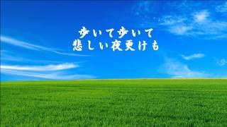 NHKの朝ドラ「あまちゃん」で聴き 曲の良さを再認識しました。