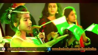 Mere Watan ye aqeedaten   Girl Version Fatima Noor  School children Performance     YouTube
