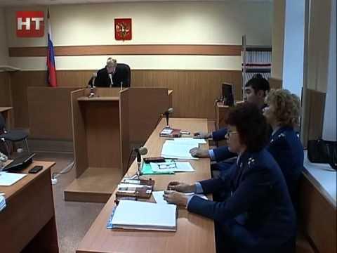 Новгородский суд продлил срок Мхитаряна