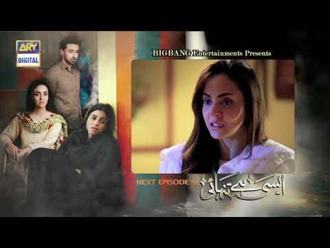 Aisi Hai Tanhai Episode 32 ( Teaser ) - Top Pakistani Drama