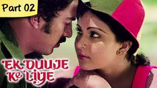 Ek Duuje Ke Liye (HD) – Part 2/12 – Blockbuster Romantic Hindi Movie …