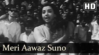 Naunihal - Meri Aawaz Suno - Mohd.Rafi