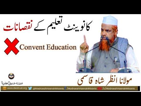 Convent School Ki Taleem    Molana Anzar Shah Qasmi