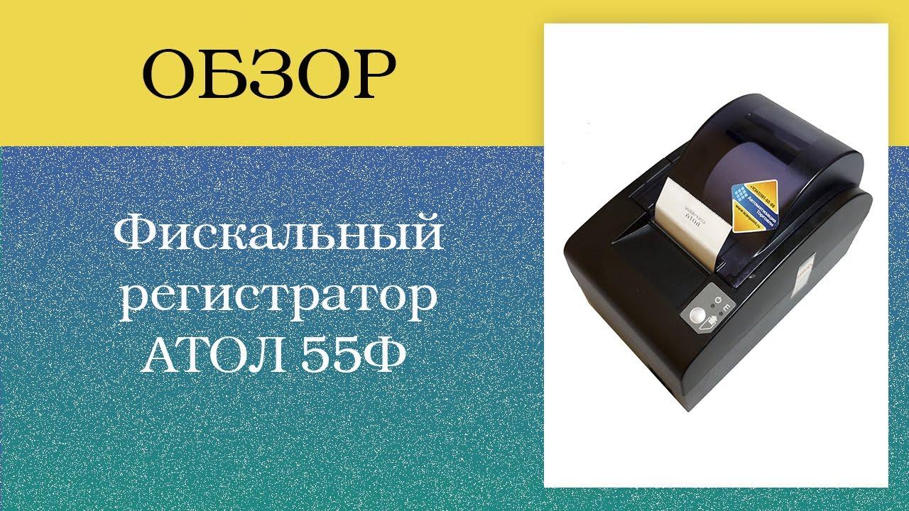 Производственная инструкция сварщика ручной сварки