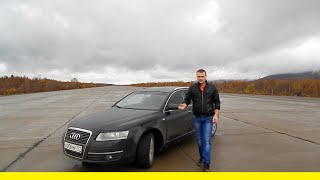 Знакомство с Audi A6 2.7 TDI Quattro. Не дружите с лохами! 'дядя Миша'