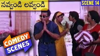 Navvandi Lavvandi Telugu Movie Comedy Scene 14 | Kamal Hassan | Prabhu Deva | Soundarya | Rambha