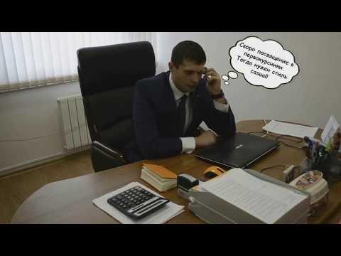 Произвол Гуманитарного Института, СФУ =)