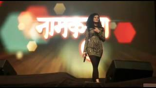 Palak Muchhal live performance at the launch of Naamkaran | Bollywood 2016