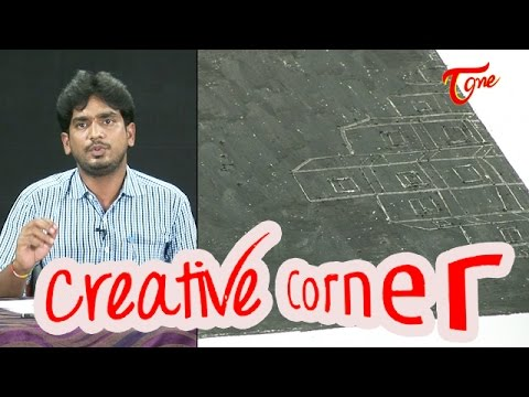 How to Draw a Birds and Buildings With Oil Pastel | Creative Corner | TeluguOne