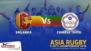 Sri Lanka v Chinese Taipei - Asia Rugby U20 Sevens Championship 2016