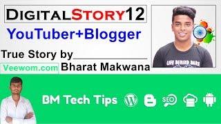 #DigitalStory 12 - BM Tech Tips by Bharat Makwana