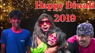 Happy Diwali 2019   Diwali Funny    PDN BOYS