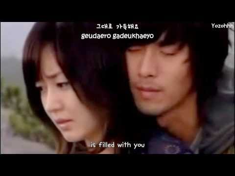 [Snow Queen OST] Loveholic - Echo [ENGSUB + Romanization + H
