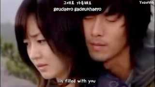 Video [Snow Queen OST] Loveholic - Echo [ENGSUB + Romanization + Hangul] download MP3, 3GP, MP4, WEBM, AVI, FLV Maret 2018
