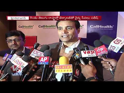 CallHealth Services To Extend All Over India Says CEO Hari | Hyderabad | V6 News