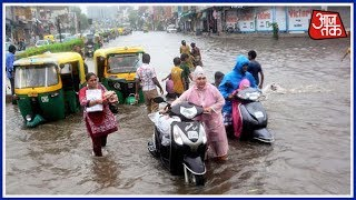 Heavy Rainfall in Gujarat, Ahmedabad Put High Alert : Aaj Subah
