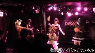 2012年9月9日(日) 渋谷DESEO ☆チキイズムッ☆vol.15ッ☆ ~☆小...
