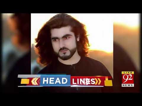 92 News HD Plus Headlines 12:00 PM - 24 February 2018