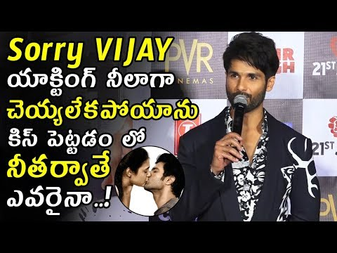 Shahid Kapoor Says Sorry To Vijay Devarakonda Over Arjun Reddy || Kabir Singh Trailer Launch || MB Mp3