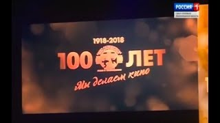 Смотреть видео Вести Санкт-Петербург (Россия 1) 16.09.2018 онлайн
